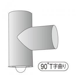 DW-306-1